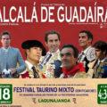 La Hermandad del Soberano se ve obligada a suspender el festival taurino